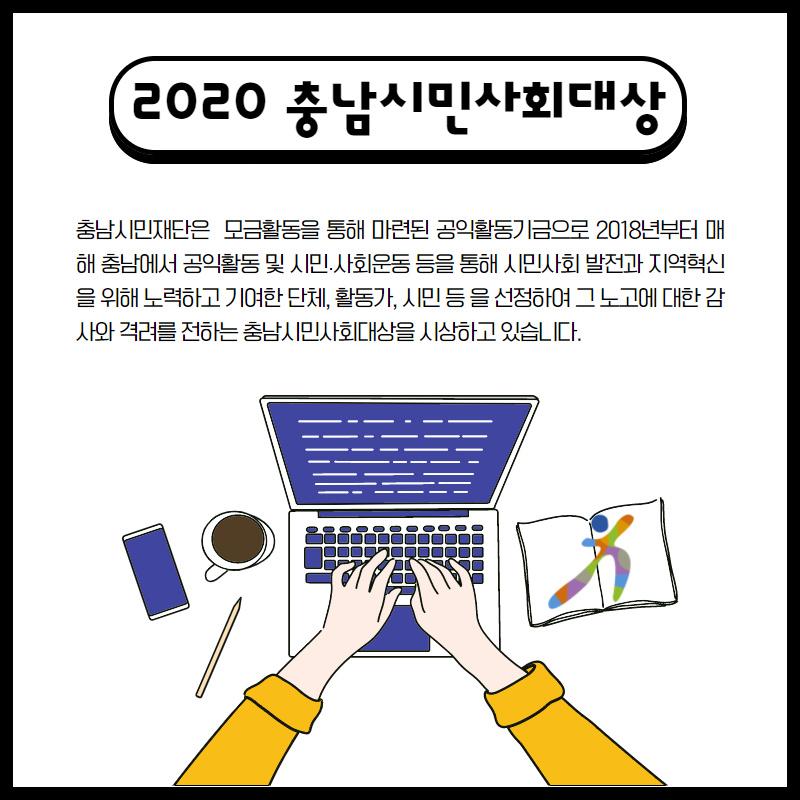 eaef8350908e1e1913f7e65fa907485d_1612324539_8006.jpg